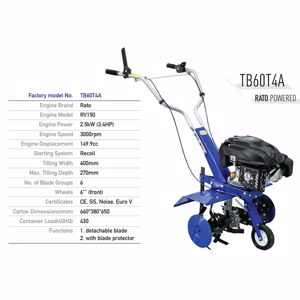 TB60T4A 6-bladed tillers