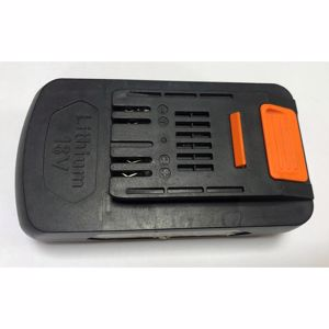 spare parts battery
